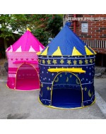Prince / Princess Palace Portable Play Tent