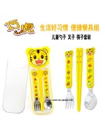 Lovely Tiger (Qiao Hu 巧虎) Cutlery Set