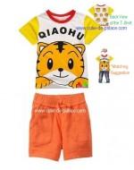 Lovely Tiger  (Qiao Hu 巧虎) -  T-Shirt & Pants Set (unisex)