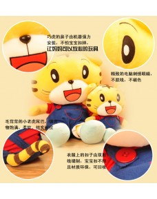 Lovely Qiao Hu Collection  - QiaoHu Plush Toy (Cloth removable)