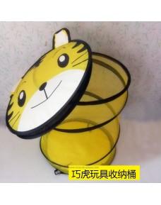 Lovely Qiao Hu Collection  - QiaoHu Toys Storage Net Basket