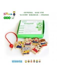 Lovely Qiao Hu Collection - QiaoHu Motorskill Learning Set巧虎穿线游戏玩具组