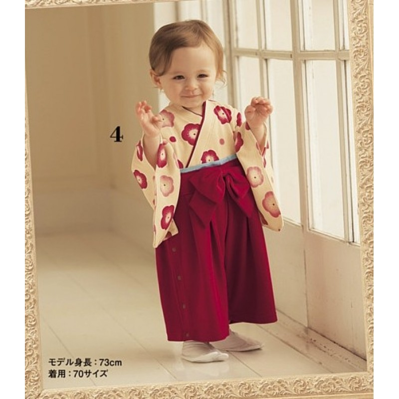 Simply remarkable asian style baby remarkable